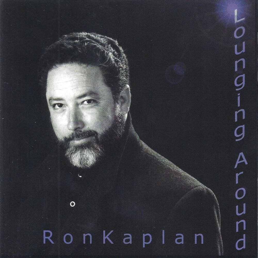 Lounging_Around_ Redux_cover_web