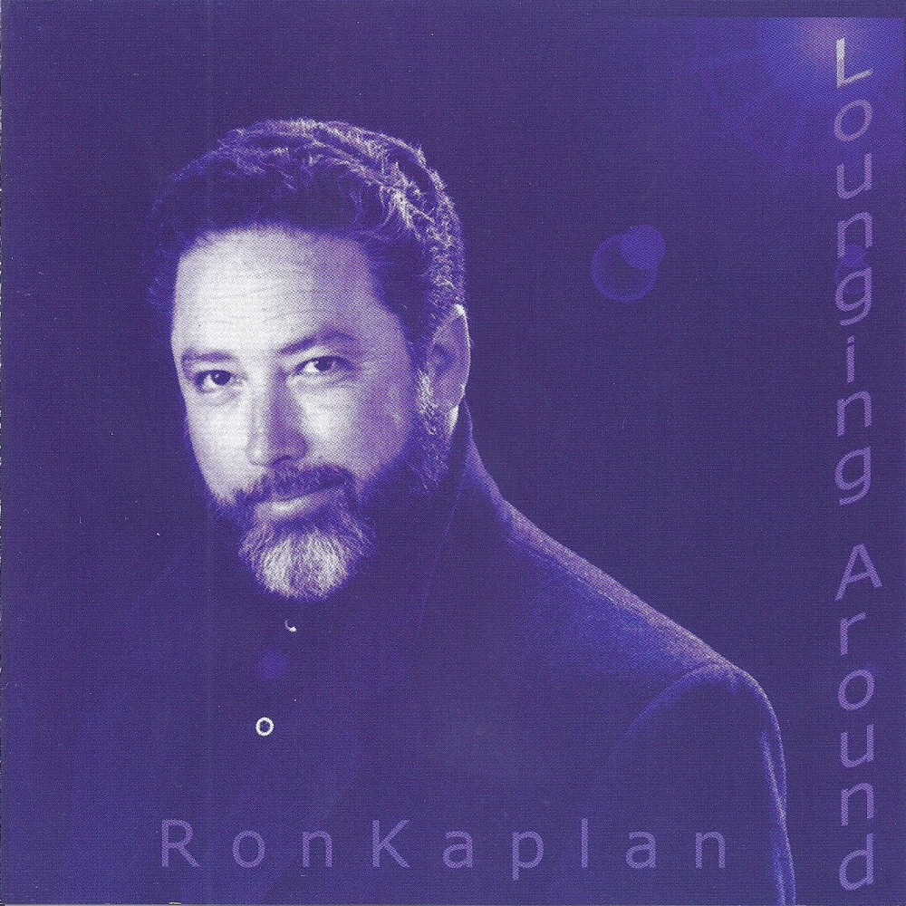 Lounging_Around_cover_web